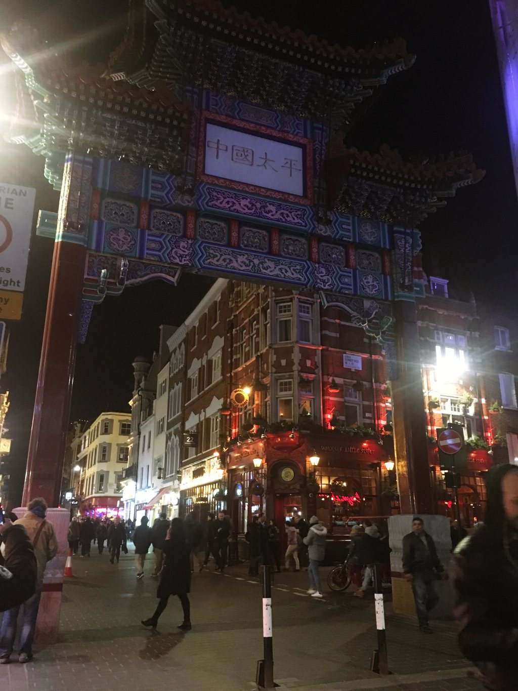 London-Chinatown-gate