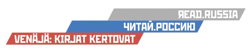 lue_venajaa
