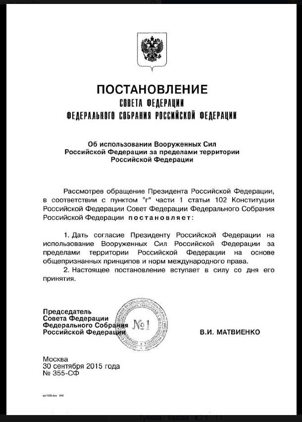 Venäjän parlamentin ylähuoneen liittoneuvoston päätös.