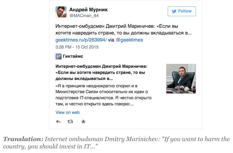 """""""Jos haluat vahingoittaa maata, sijoita IT-alaan..."""" Lähde: kuvakaappaus Intermag-sivustolta."""