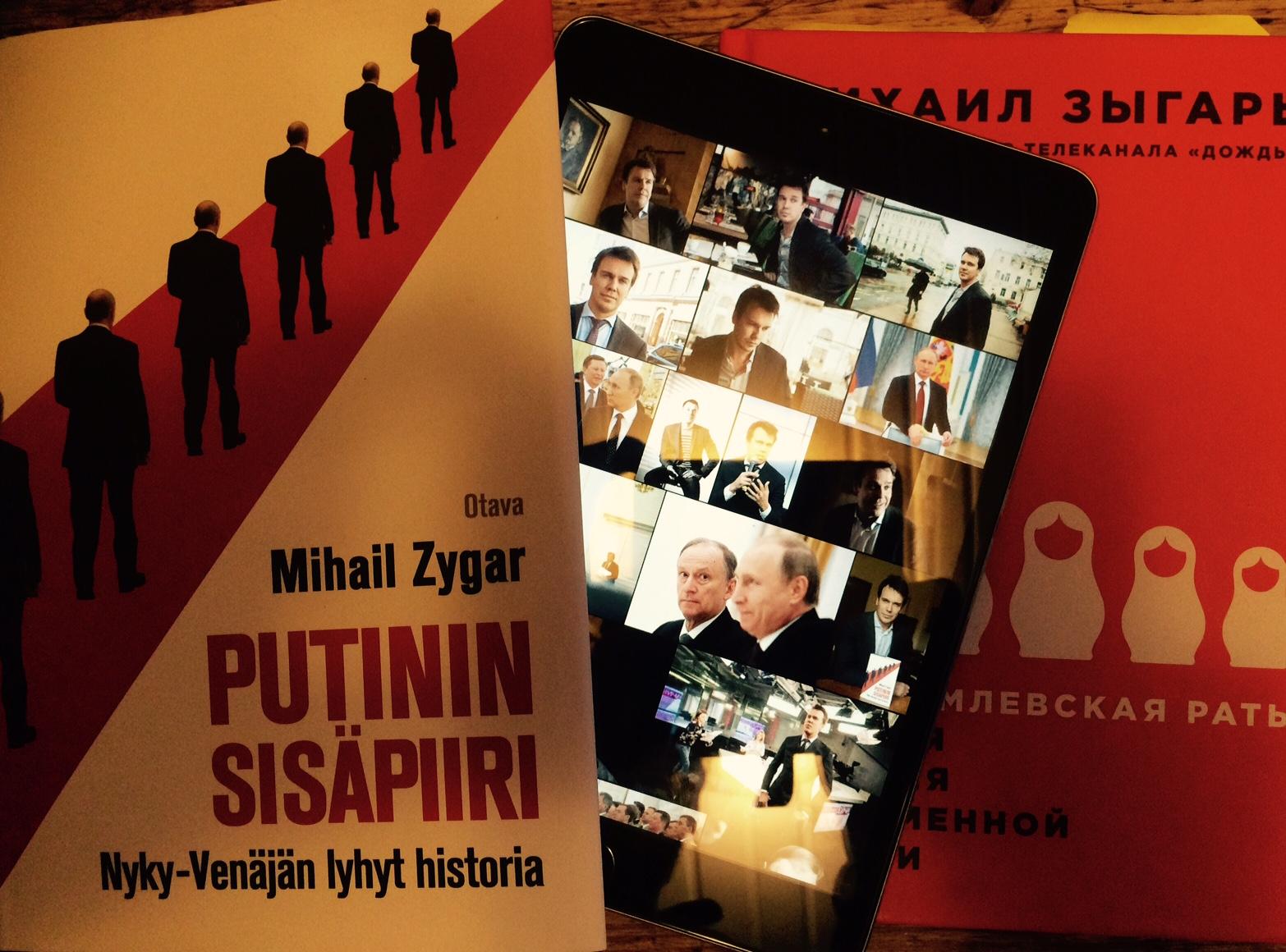 zygar_plus