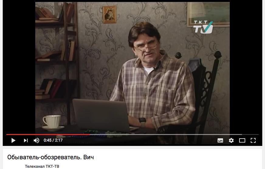 Katutason tarkkailija arvioi TKT-TV:n sarjassa.