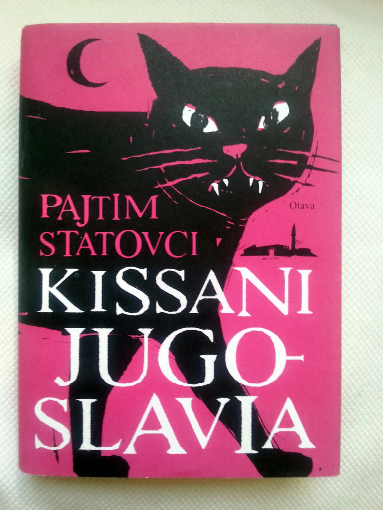 Kissani Jugoslavia 1