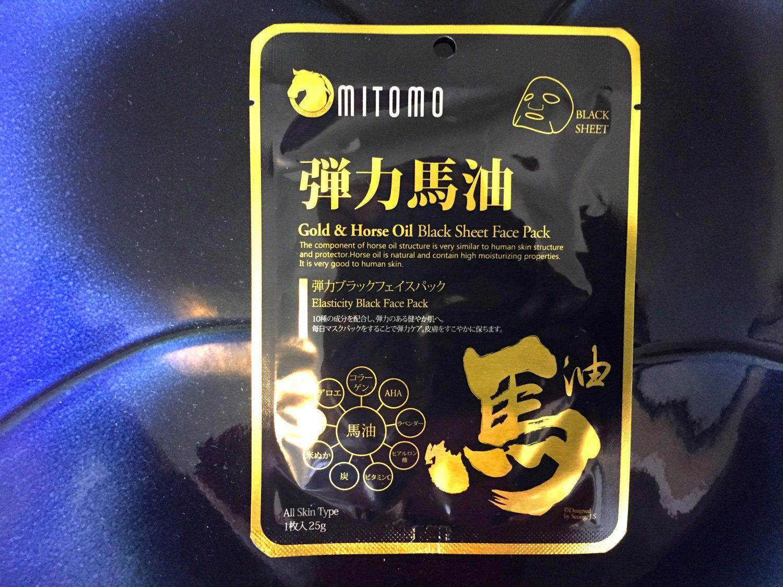 kuitunaamio gold & horse oil