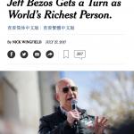 Kirjakaupalla maailman rikkaimmaksi