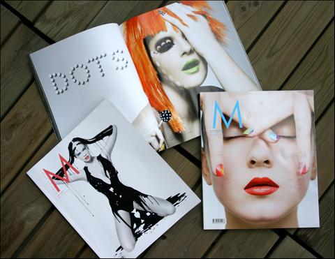 Make Up Store Magazine