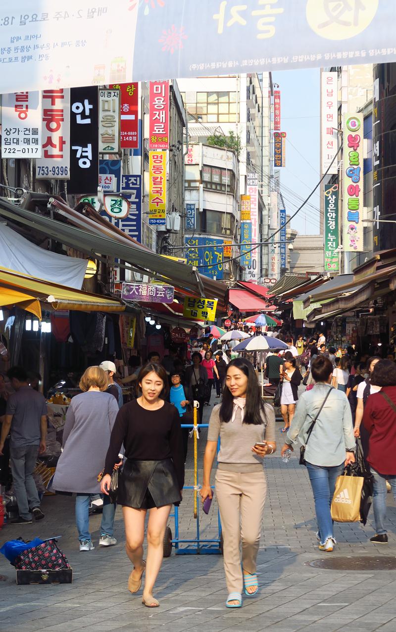 Korea-muistoja ja ajatuksia matkailusta