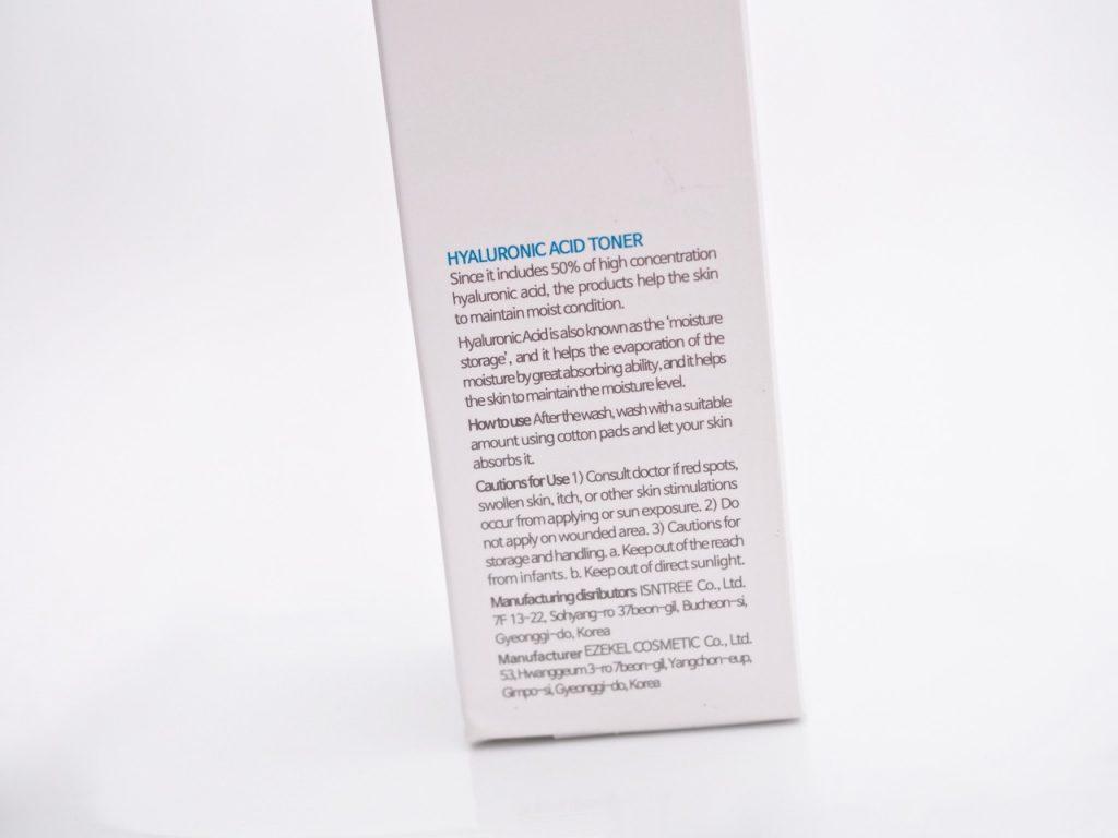 Isntree Hyaluronic Acid Toner Ostolakossa Virve Vee kokemuksia K-Beauty -