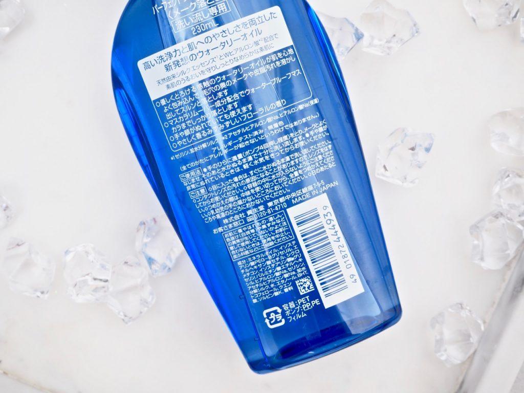 Senka perfect Watery Oil puhdistusöljy