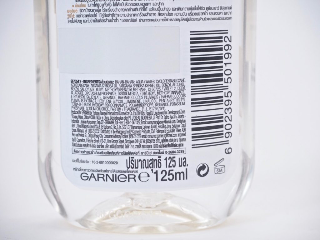 Garnier Micellar Water Oil-Infused Cleansing Water Misellivesi Ostolakossa Virve Vee kokemuksia