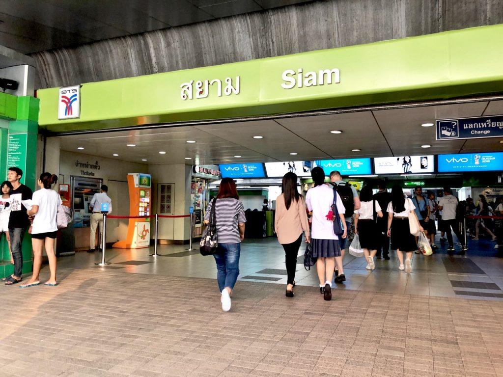 Siam Bangkok Ostolakossa - 1