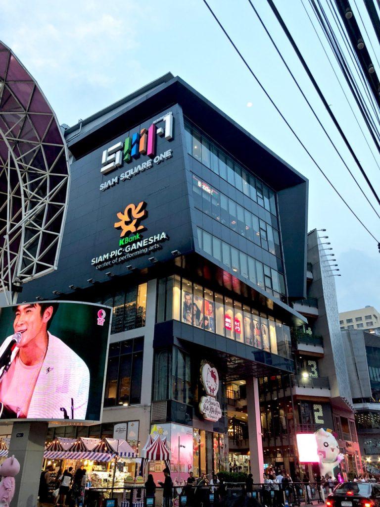 Siam Square One Bangkok Ostolakossa - 1