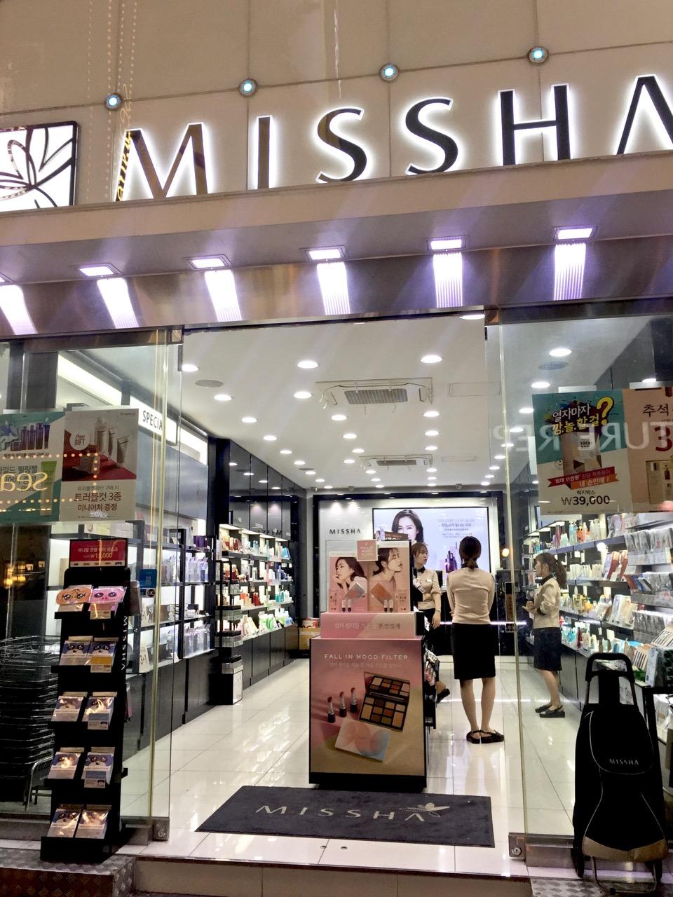 Missha Citymarket
