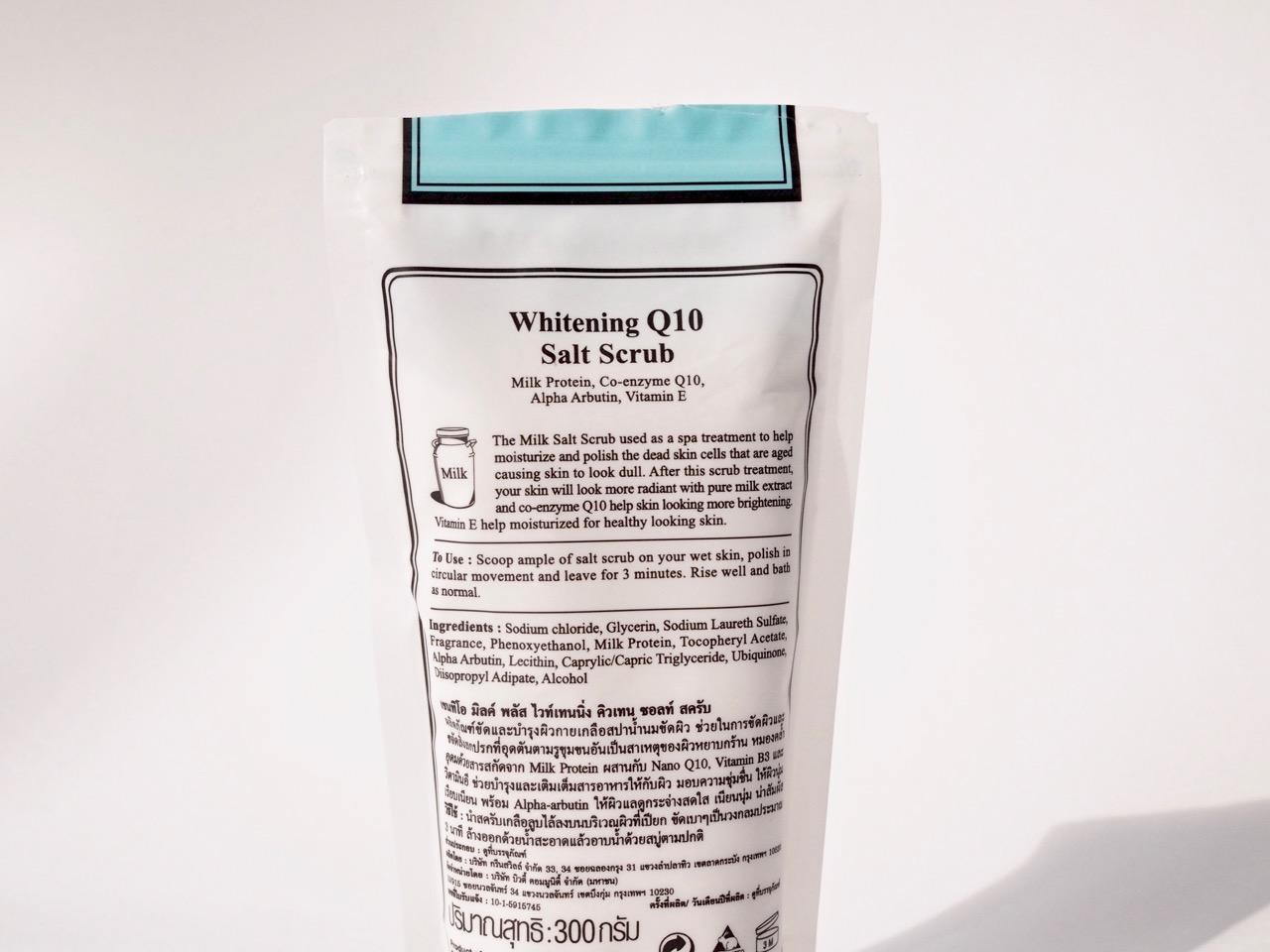 Ostolakossa thaimaalainen kosmetiikka Scentio Whitening Q10 Salt Scrub