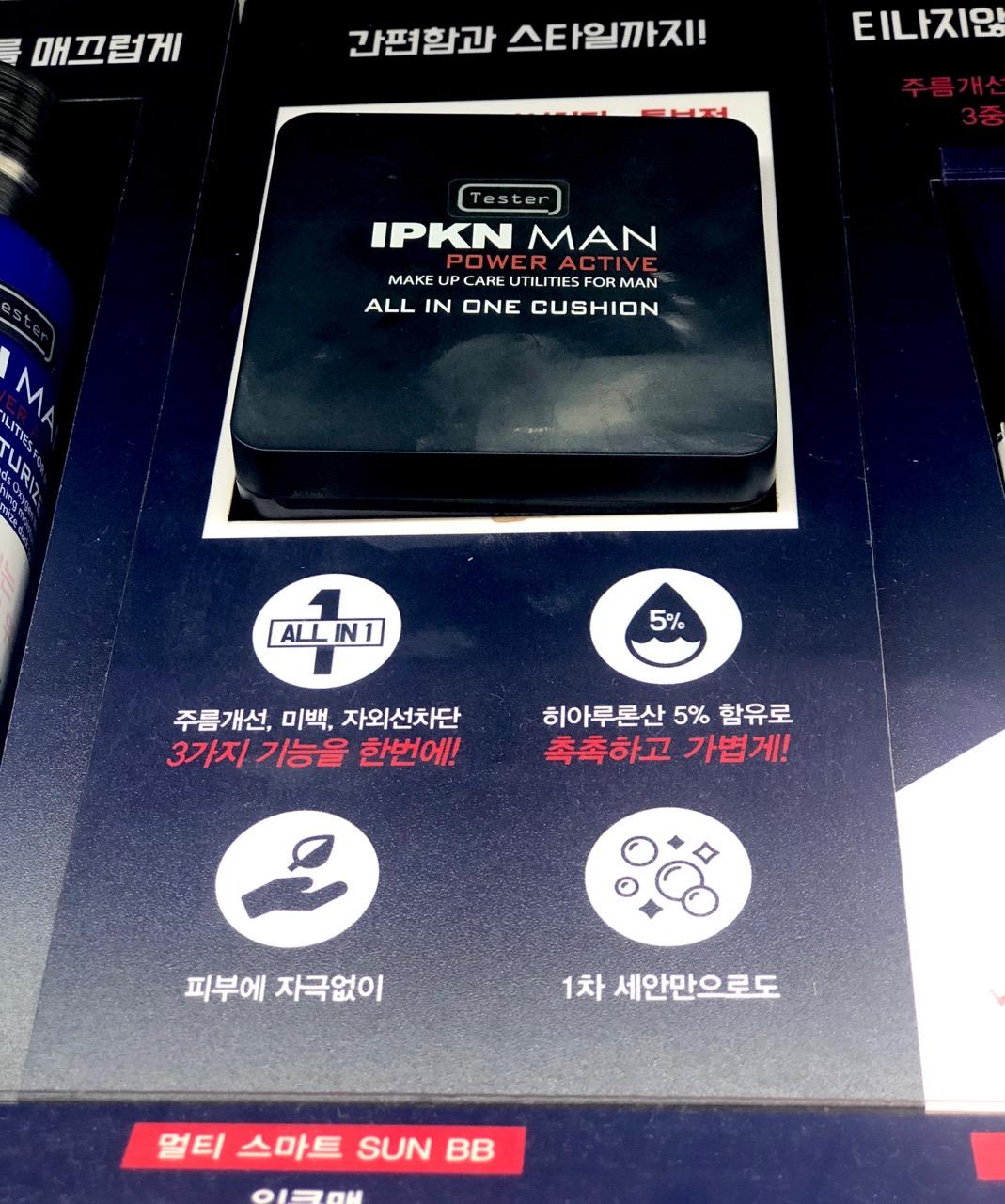 Korea ihonhoito miehet Ostolakossa Virve Vee blogi