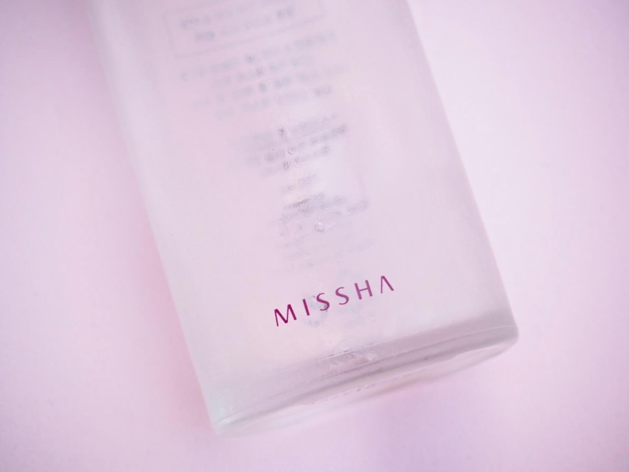 Missha Time Revolution The First Treatment Essence