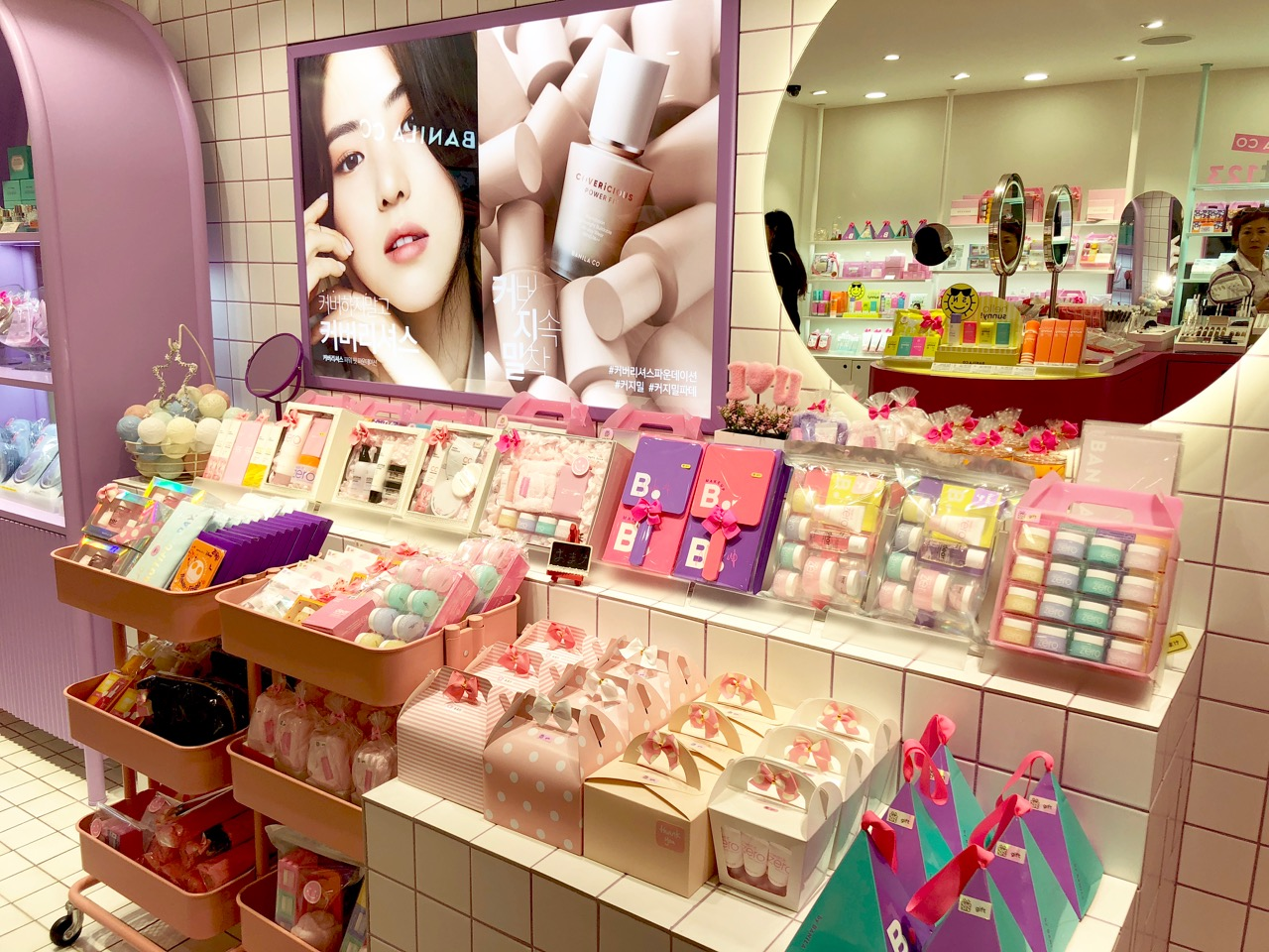 Ostolakossa etelä korea shoppailu minimalismi