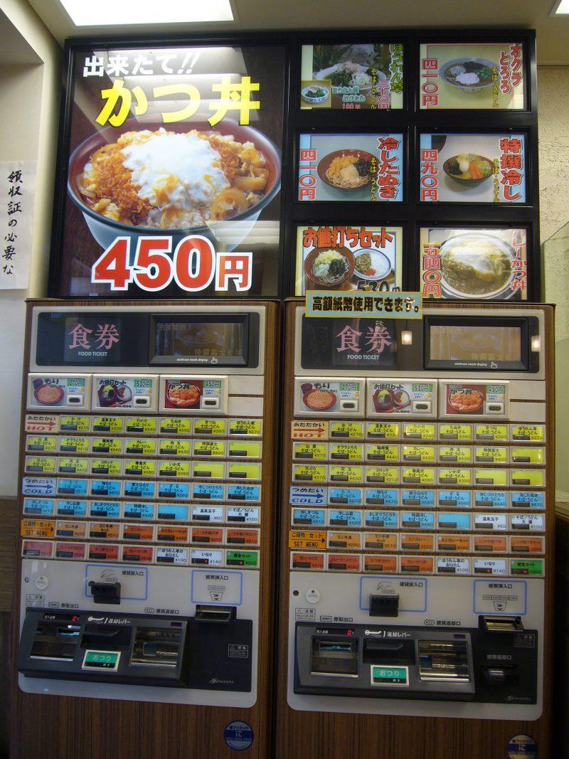 Pikaruoka-automaatti Japanissa.
